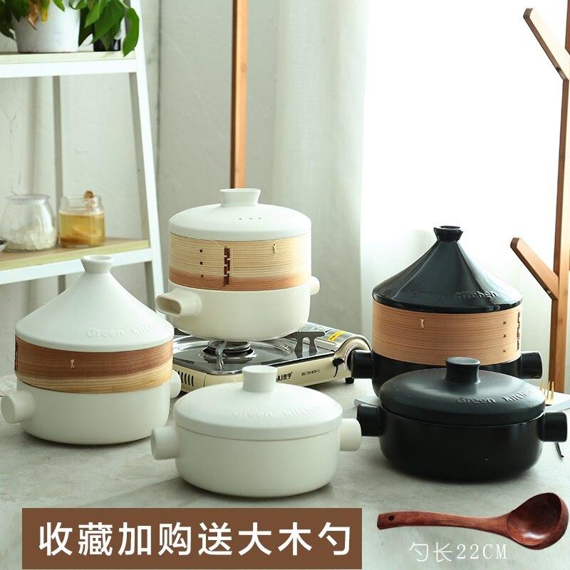 Haute température résistant pierre pot vapeur blanc casserole soupe pot en céramique pot ustensiles de cuisine