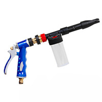 ACEHE High Pressure Car Washer Water Spray Gun Lengthening Soap Shampoo Foam Spray Gun Lance Interior