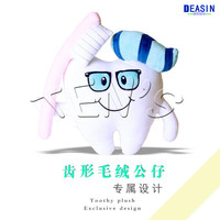 2018 high quality 1 pcs Dental toothed plush toy Dental accessories Children's educational plush toys