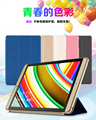 NEwest High quality thin PU leather case For New arrival Onda V919 Air Dual boot 9.7 inch Tablet PC protective cover