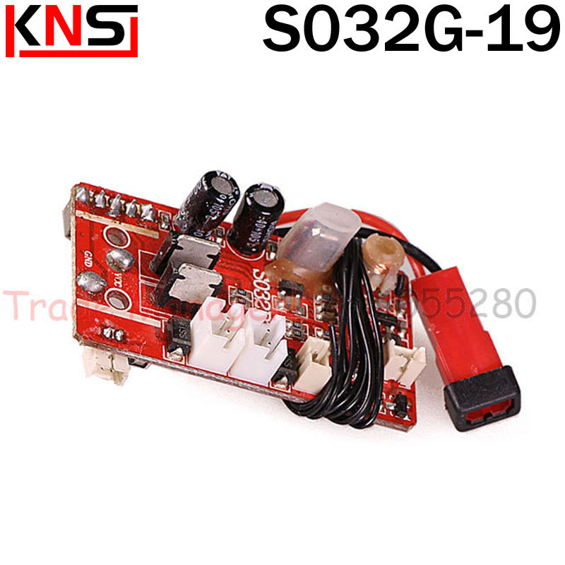 Free shipping SYMA S032 receiver board card PCB box spare parts for SYMA S032G RC helicopter accessories s032-19