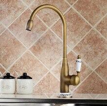 Новое прибытие высокого качества латунь материал 360 градусов античная закончил кухонный кран раковина кран с уплотняет шланг