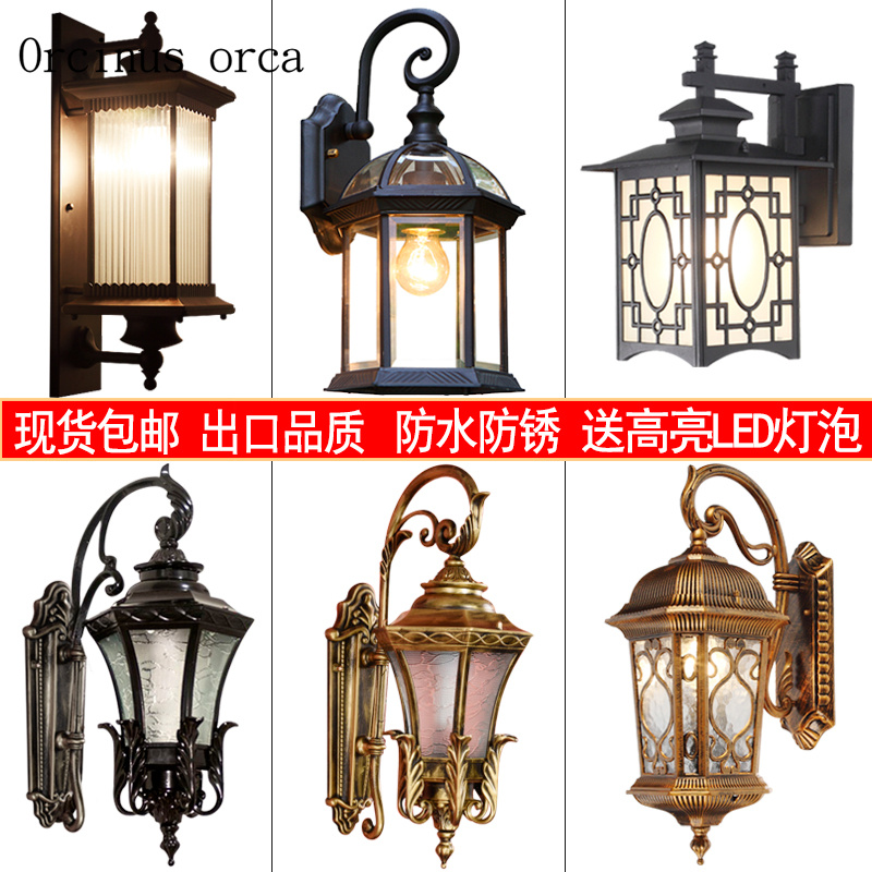 European retro outdoor wall lamp patio balcony corridor American copper LED creative waterproof wall lamp free shippingEuropean retro outdoor wall lamp patio balcony corridor American copper LED creative waterproof wall lamp free shipping