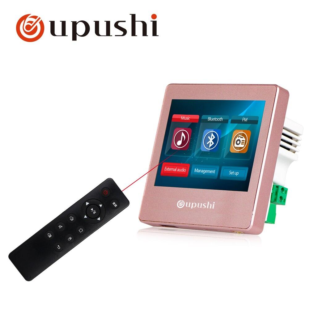 Musique de fond dans le mur amplificateurs, FM/SD/AUX IN/USB Lecteur de Musique, Bluetooth numérique stéréo amplificateur, home cinéma cinéma système