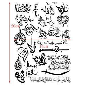 Image 2 - 5pcs Islamic Waterproof Temporary Tattoo Sticker For Men Fake Tattoo Harajuku  heart Fake Tattoo girl Henna Tatoo sleeve