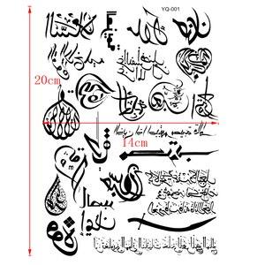 Image 2 - Autocollant de tatouage temporaire, étanche, pour hommes et filles, Harajuku, motif de cœur, henné, 5 pièces
