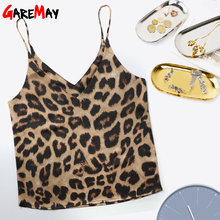 Leopard Print Cami Top Women Camisole Casual Summer Streetwear Strap Silk Camisoles For Women Deep V Neck Halter Tops Vest(China)