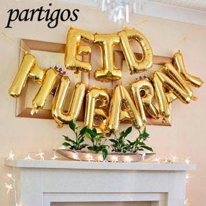 Image 4 - EID Mubarak Rose Gold Letter Balloon Gold Foil Balloons for Muslim Islamic Party Decorations Eid al firt Ramadan Party Supplies
