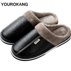 YOUROKANG Couple Home Slippers Winter PU Leather Men Women Plush Slippers For Lovers Plus Size Indoor Warm Furry House Shoes