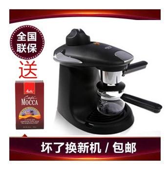Eupa cankun tsk-1822a coffee machines steam high pressure semi automatic espresso machine