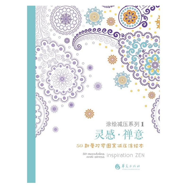 Inspiration ZEN 50 Mandalas Anti-stress Coloring Book Adult Painting Drawing Books