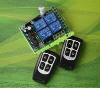 AC 12 볼트 10A 채널 RF 무선 원격 제어 시스템 차고 문/창/자동 도어 스마트 홈 컨트롤러/라디오 수신