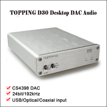 TOPPING D30 USB DAC USB/Coaxial/Optical/DSD Audio Decoder XMOS CS4398 Supports PCM192KHz/24Bit, DSD64/DSD128 audio amplifier 2017 new version topping d3 24bit 192khz usb optical coaxial bnc dac headphone amp amplifier black