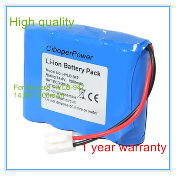 High Quality For HYLB-947 ECG-3010 Battery   Replacement For HYLB-947 ECG-3010 ECG Vital Signs Monitors Battery