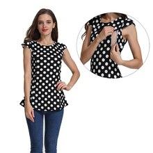 Wholesale Summer Nursing Shirt Breastfeeding Blouse Slim Fee
