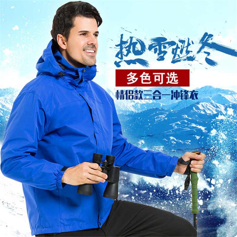 Waterproof outdoor jacket men and women two-piece ski clothing