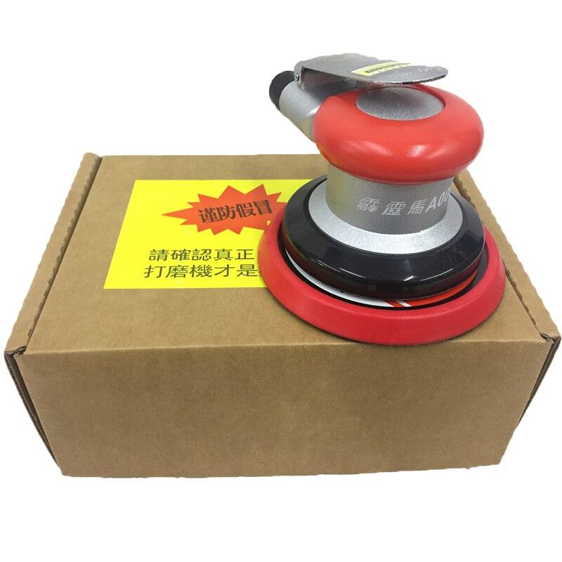 цена на Pneumatic sander palm track air sander pneumatic tools pneumatic polishing machine 5 inch round A008