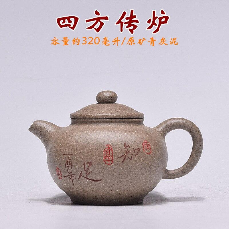 2017 Yixing City Zisha original pure fine handmade gray mud fine teapot tea set 320cc