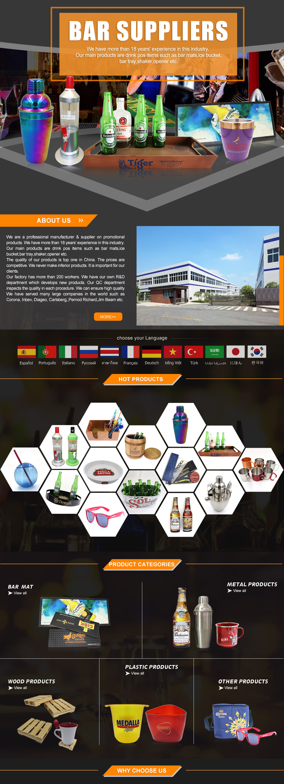 custom bar industry tile products extra knited drink mat firm mats promotional pos gift kingskong corona qingtian