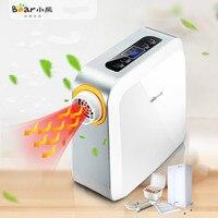 Çok elektrikli çamaşır kurutma makinesi Iç Çamaşırı Kutusu Zamanlama Sterilizasyon Öldürme Mite Sessiz Airer Kurutucu Ayakkabı hayvan kurutma makinesi Taşınabilir