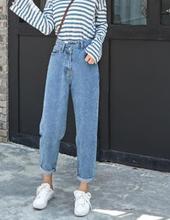 Frühling und herbst und winter neue 2018 frauen jeans trend mode taille  design dünner harem hosen neun hosen d90806275f