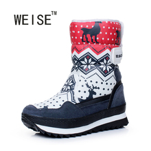 Free Shipping 2016 Popular Snow Boots For Women Flat Heel 3 Colors High Quality Cotton Waterproof Platform Boots