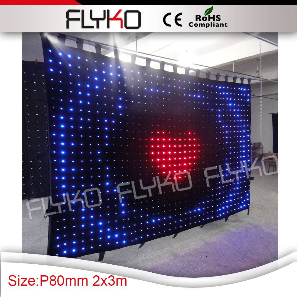 P8 led video curtain 8