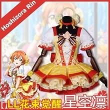 LoveLive! Hoshizora Rin Bouquet Flower Awaken Cosplay Costume Lolita Dress Anime Costumes Halloween Party for Women