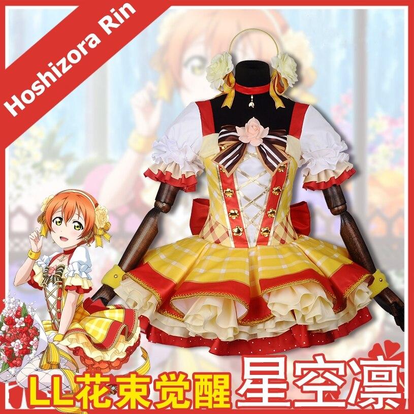 LoveLive! Hoshizora Rin Bouquet Flower Awaken Cosplay Costume Lolita Dress Anime Costumes Halloween Party Costumes for Women