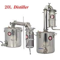 Бытовые 20 L Нержавеющаясталь вино пивоварения машина алкоголь водка ликер дистиллятор горшок котлы оборудования