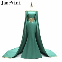 JaneVini Saudi Arabia Sequins Beads Bridesmaid Dresses With Cape Mermaid Long Prom Dress Sweep Train Vestidos Dama De Honra 2018