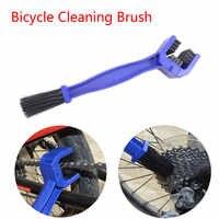 Alta calidad de la cadena de la bicicleta limpia cepillo de Grunge limpiador de cepillo de limpieza al aire libre herramienta de limpieza accesorios de bicicleta Luz de bicicleta nuevo