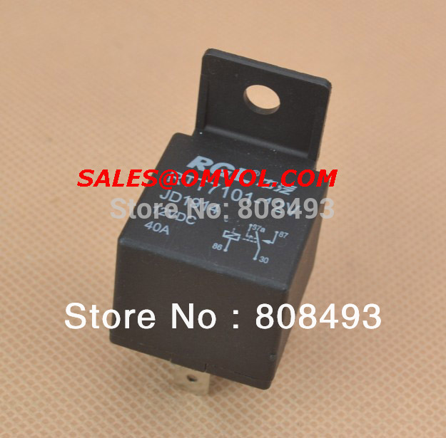 40A Automotive Car Auto Relay 5 pins 12V 24V
