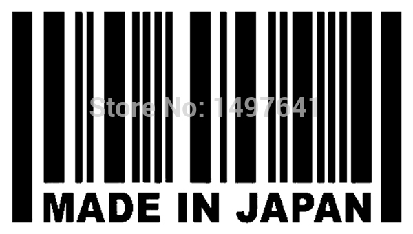 Funny JDM Made In Japan Barcode Turbo Decal Car Vinyl Sticker Bar Code Window Bumper Auto SUV Door Motorcycle Kayak Canoe Decal alice in wonderland wall decal quote cheshire sayings we re all mad here vinyl decal for macbooks laptops car windows etc