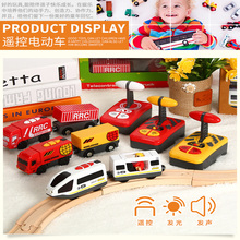 RC Electric Magnetic Diecast Train With Carriage Sound and L