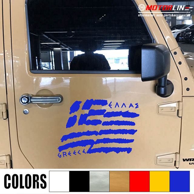 Us 3 0 Ancient Greece Flag Decal Sticker Car Vinyl Greek Pick Size Color No Bkgrd A In Car Stickers From Automobiles Motorcycles On Aliexpress Com
