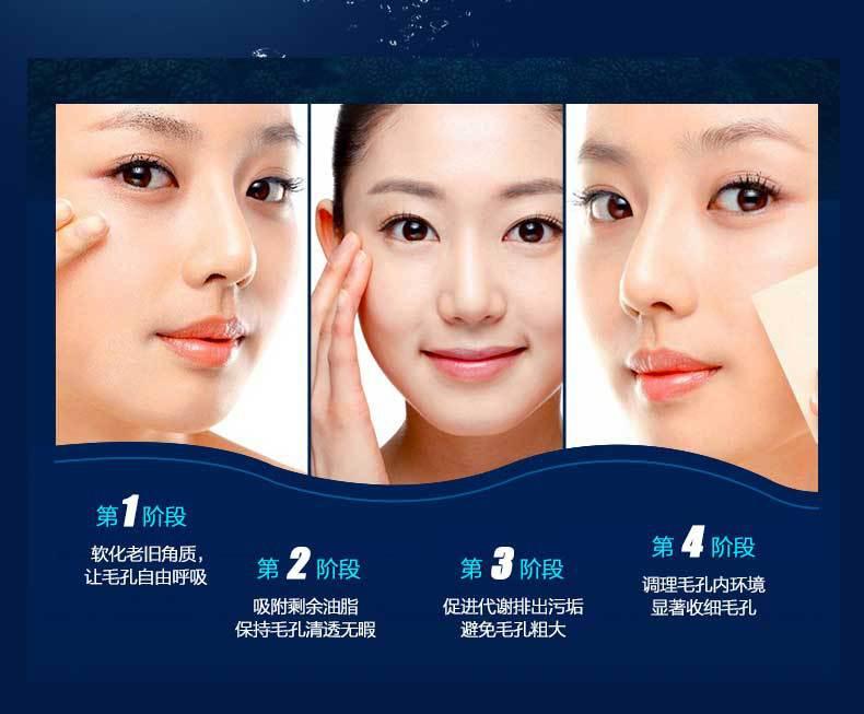 100PCS/Lot Blackhead Mask Black Mask Acne Whitening Treatment Charcoals Extract Anti-Aging BlackHead Removal Mud Nose Mask
