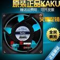 220 V 0.13A KA1238HA2 fan ventilador de alta temperatura a prueba de agua