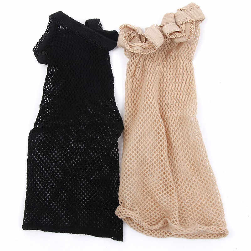1pcs Black/Beige Invisible Nylon Hair Nets With Elastic Women Ladies Hair Wigs Stocking Cap Weaving Mesh Net Fishnet