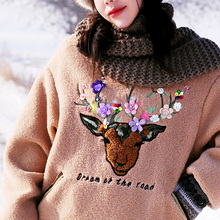 MAIXU new winter wheat Syria and cashmere sweater embroidered thickened sleeve head loose retro jacket tide