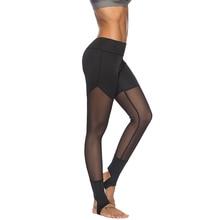Dropship 2019 Women Autumn Patchwork Running Legging Slim Gy