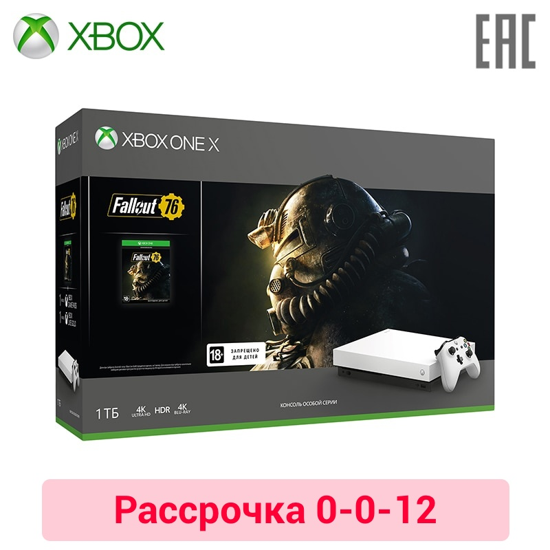 Video Game Console Microsoft Xbox One X FMP-00058 + Fallout 76 0-0-12 800 games home multiplayer arcade game console kit set double joystick children game console for tv monitor support hdmi vga