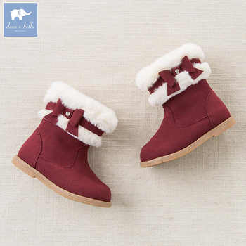 Dave Bella autumn winter babay girl snow boots fasion boots brand shoes DB5537 - DISCOUNT ITEM  20% OFF All Category