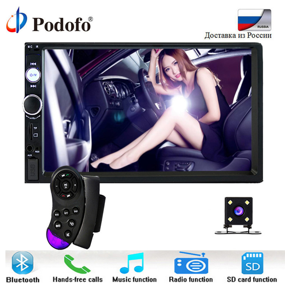 Podofo 2 Din Car Radio Autoradio 2din 7 Touch Screen Car Digital Player MP5 Bluetooth USB SD Multimedia Player Rearview Camera podofo 2 din car radio 7 hd audio stereo bluetooth multimedia player mp5 usb sd fm 2din touch screen autoradio rearview camera