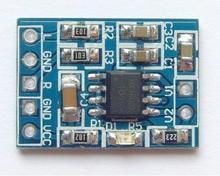Free Shipping! HXJ8002 Power Amplifier Module Audio Amplifier Module