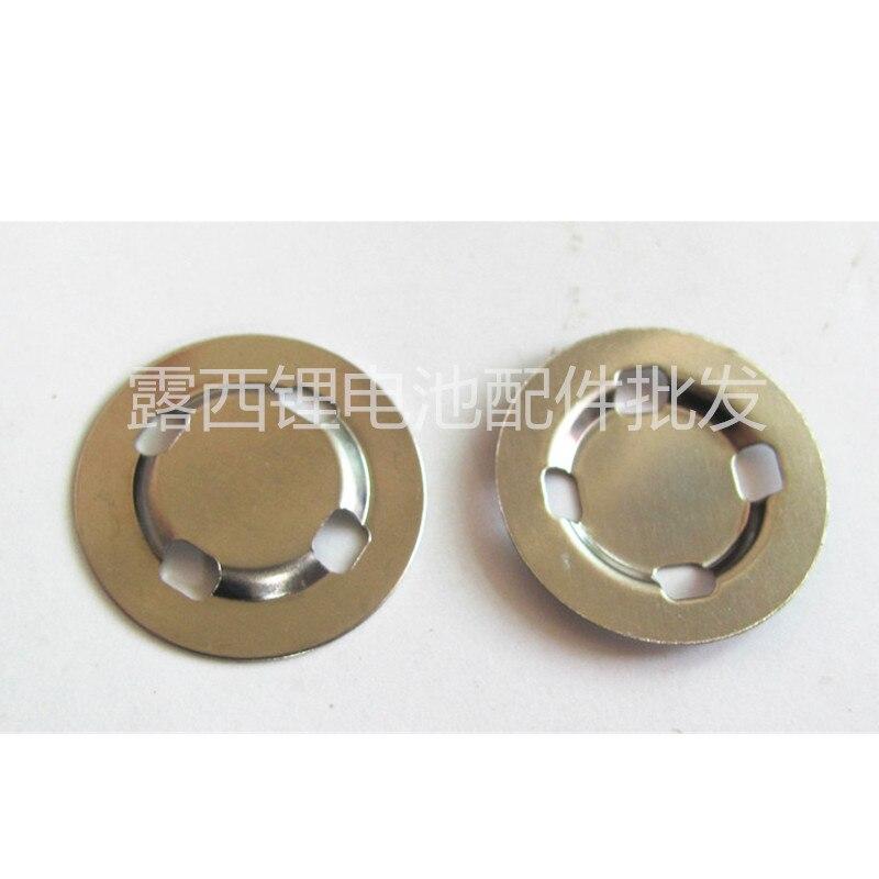 Купить с кэшбэком 50pcs/lot 26650 lithium battery anode material 26650 stainless steel cap welding battery flat cap accessories