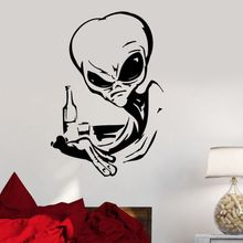 Vinyl Wall Decal Alien UFO Witty Decor Removable Kids Room Stickers Face Decals Home Art Wallpaper AY827