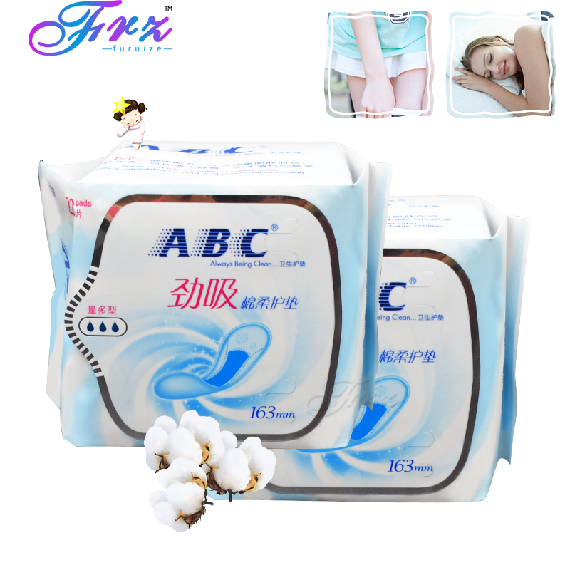 44 pieces/2 bags Sanitary Panty liner Menstrual pads Feminine Hygiene Panty liner Hygienic product 163MM Sanitary Napkin Pads