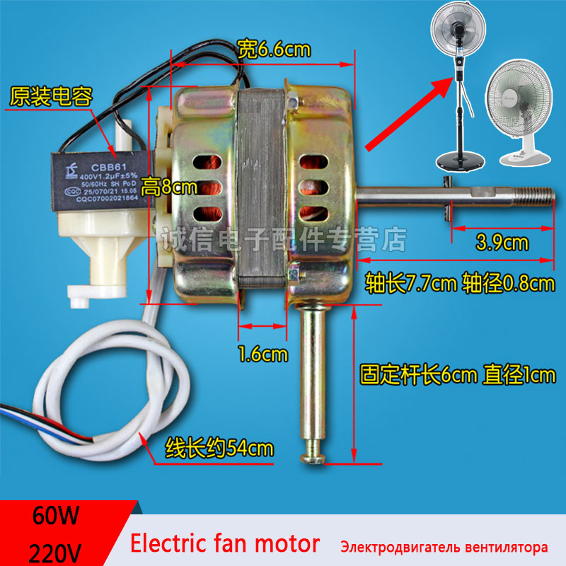 Pure Copper Fan Motor Original Part Fan 220v 60W/50Hz Fan Replacement Spare Parts partner чехол flip case lg g3 d855 850 черный