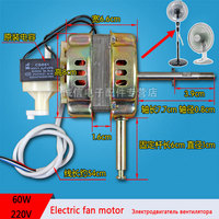 Pure Copper Fan Motor Original Part Fan 220v 60W/50Hz Fan Replacement Spare Parts
